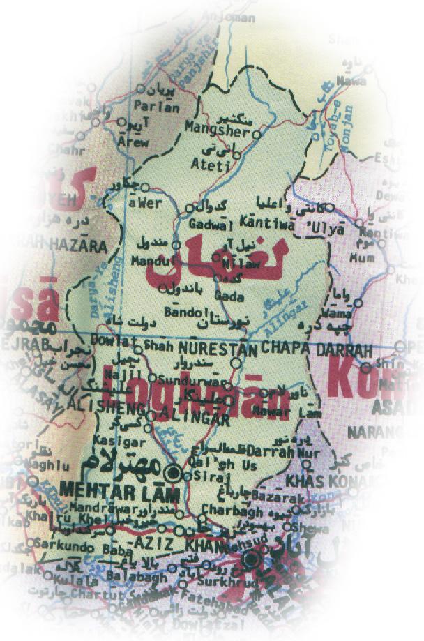 The Tajikistan Update - Maps of Afghanistan on geographic map of afghanistan, geological map of afghanistan, linguistic map of afghanistan, weather map of afghanistan, physical map of afghanistan, political map of afghanistan, relative location of afghanistan, road map of afghanistan, topographic map of afghanistan, outline map of afghanistan,